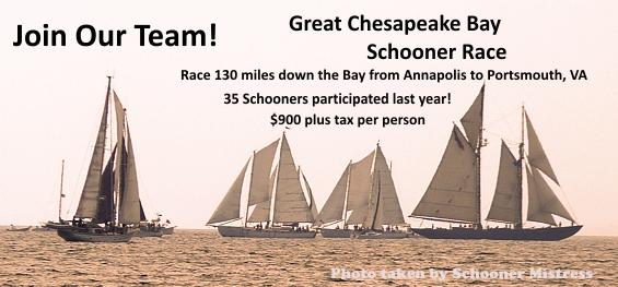 schooner-race-2013